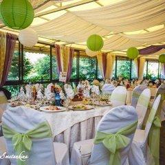 Шереметев Парк Отель фото 2
