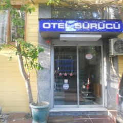 Surucu Otel Турция, Стамбул - отзывы, цены и фото номеров - забронировать отель Surucu Otel онлайн банкомат