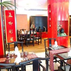 Отель Fortina Мальта, Слима - 1 отзыв об отеле, цены и фото номеров - забронировать отель Fortina онлайн гостиничный бар