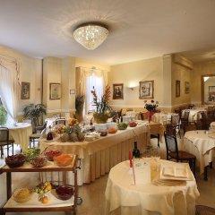 Grand Hotel Plaza & Locanda Maggiore питание фото 2