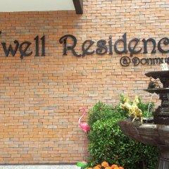 Отель D-Well Residence Don Muang Бангкок фото 3