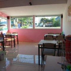 Отель Pa Chalermchai Guesthouse Бангкок гостиничный бар