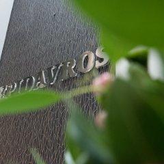Отель Epidavros Hotel Греция, Афины - 7 отзывов об отеле, цены и фото номеров - забронировать отель Epidavros Hotel онлайн с домашними животными