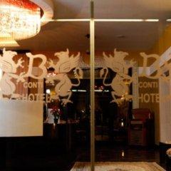 Bel Conti Hotel развлечения