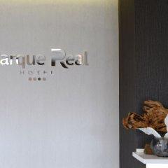 Отель Parque Real Испания, Сьюдад-Реаль - отзывы, цены и фото номеров - забронировать отель Parque Real онлайн спа фото 2