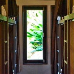 At Lanta Hostel Ланта комната для гостей фото 4