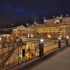 Fosil Cave Hotel Турция, Ургуп - отзывы, цены и фото номеров - забронировать отель Fosil Cave Hotel онлайн фото 4