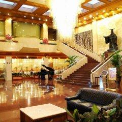 Xian Dynasty Hotel интерьер отеля фото 3