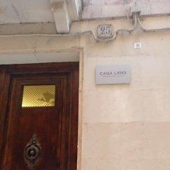 Casa Lirio Hotel Boutique ванная фото 2