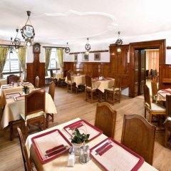 Отель Star Inn Hotel Premium Salzburg Gablerbräu, by Quality Австрия, Зальцбург - 1 отзыв об отеле, цены и фото номеров - забронировать отель Star Inn Hotel Premium Salzburg Gablerbräu, by Quality онлайн питание фото 2