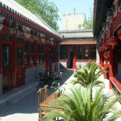 Отель Chang Yard Hotel Китай, Пекин - отзывы, цены и фото номеров - забронировать отель Chang Yard Hotel онлайн фото 5