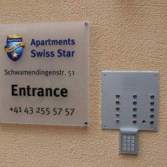 Отель Swiss Star Welcome Home