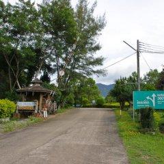 Отель Phucome Resort парковка