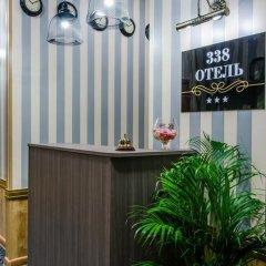 Отель 338 на Мира Санкт-Петербург гостиничный бар