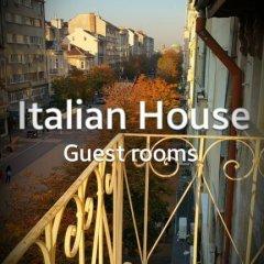 Отель Italian House Sofia балкон