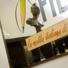 Отель Console House Италия, Флоренция - отзывы, цены и фото номеров - забронировать отель Console House онлайн городской автобус