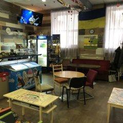 Гостиница DREAM Hostel Zaporizhia Украина, Запорожье - отзывы, цены и фото номеров - забронировать гостиницу DREAM Hostel Zaporizhia онлайн гостиничный бар