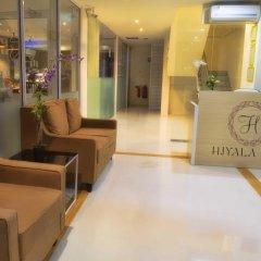Отель Hiyala Inn Мальдивы, Мале - отзывы, цены и фото номеров - забронировать отель Hiyala Inn онлайн интерьер отеля фото 2