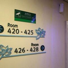 Shanshui Trends Hotel East Railway Station Guangzhou сауна