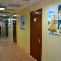 Хостел Гудзон интерьер отеля фото 3