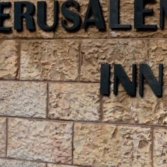 Отель Jerusalem Inn Иерусалим сауна