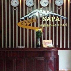 Отель Sapa Impressive Hotel Вьетнам, Шапа - отзывы, цены и фото номеров - забронировать отель Sapa Impressive Hotel онлайн гостиничный бар