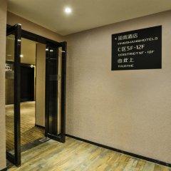 Отель Dunhe Apartment Китай, Гуанчжоу - отзывы, цены и фото номеров - забронировать отель Dunhe Apartment онлайн интерьер отеля фото 2