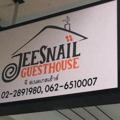 Отель Jeesnail Guesthouse городской автобус