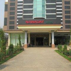 Отель Nawaday Hotel Мьянма, Пром - отзывы, цены и фото номеров - забронировать отель Nawaday Hotel онлайн вид на фасад