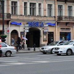 Staroye Zerkalo hotel парковка