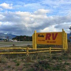 Отель Rocky RV Park and Campground
