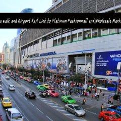 Отель Phobphanhostel Бангкок