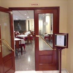 Отель Maruxia Испания, Эль-Грове - отзывы, цены и фото номеров - забронировать отель Maruxia онлайн в номере