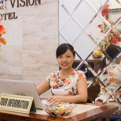 Hanoi Vision Boutique Hotel питание фото 3