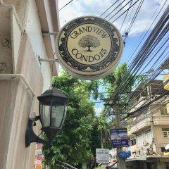 Отель OYO 411 Grandview Condo 15 Таиланд, Бангкок - отзывы, цены и фото номеров - забронировать отель OYO 411 Grandview Condo 15 онлайн