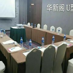 Отель Ramada Hotel Xiamen Китай, Сямынь - отзывы, цены и фото номеров - забронировать отель Ramada Hotel Xiamen онлайн помещение для мероприятий