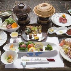 Отель Senomotokan Yumerindo Минамиогуни питание фото 3