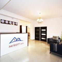 Отель Патриотт Ереван интерьер отеля фото 3