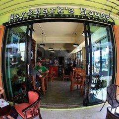 Отель May and Mark's House Таиланд, Краби - отзывы, цены и фото номеров - забронировать отель May and Mark's House онлайн питание