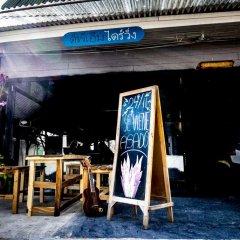 Отель Dpm Diving Hostel & Bar Koh Tao Таиланд, Мэй-Хаад-Бэй - отзывы, цены и фото номеров - забронировать отель Dpm Diving Hostel & Bar Koh Tao онлайн гостиничный бар