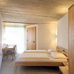 Отель Hohenwart Forum комната для гостей фото 2