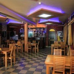 Мини-отель Магнолия гостиничный бар