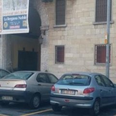 Отель Corallo Donizetti парковка
