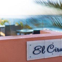 Отель Baja Point Resort Villas Мексика, Сан-Хосе-дель-Кабо - отзывы, цены и фото номеров - забронировать отель Baja Point Resort Villas онлайн спа