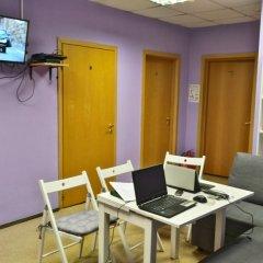 Moscow Hostel Travel Inn фото 44