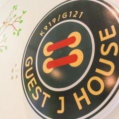 Отель Guest J House Южная Корея, Сеул - отзывы, цены и фото номеров - забронировать отель Guest J House онлайн гостиничный бар