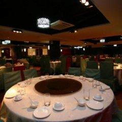 City Hotel Xian питание фото 2