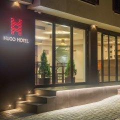 Отель Hugo Болгария, Варна - 7 отзывов об отеле, цены и фото номеров - забронировать отель Hugo онлайн вид на фасад