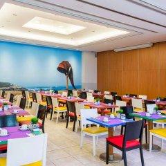 TRYP Coruña Hotel детские мероприятия