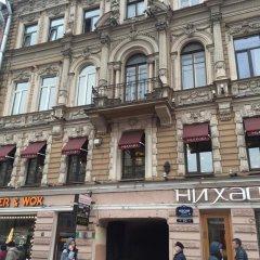 Апартаменты FlatStar Невский 112 фото 15